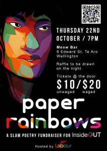 InsideOUT paper rainbows event