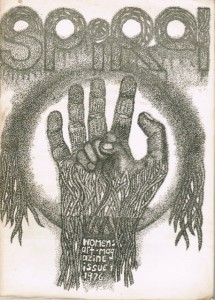 heather-spiral