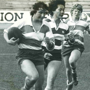 LR first inter provincial women's game 1980