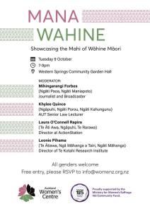 Mana Wahine AWC