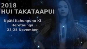 Hui Takatapui banner